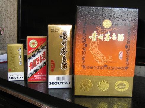桂林回收茅台酒回