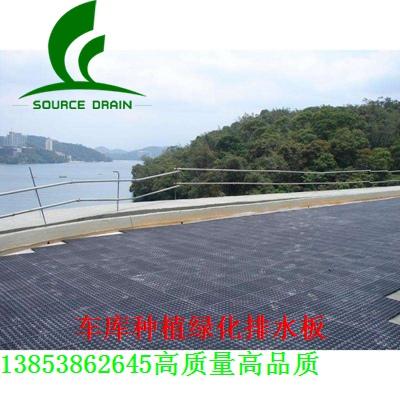 随州绿化疏水板(