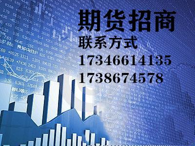 新华国际期货 预留6