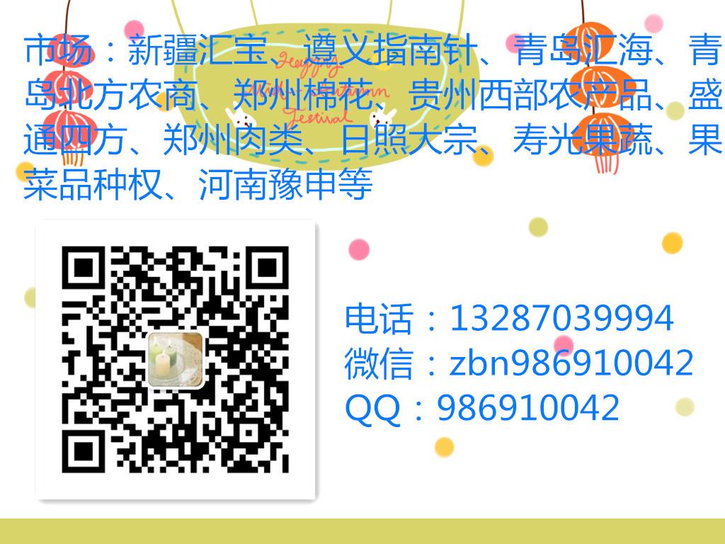 延川供应链合法批准