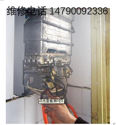 检修服务滁州