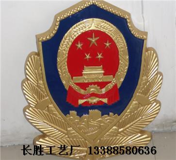 梅州新消防徽生