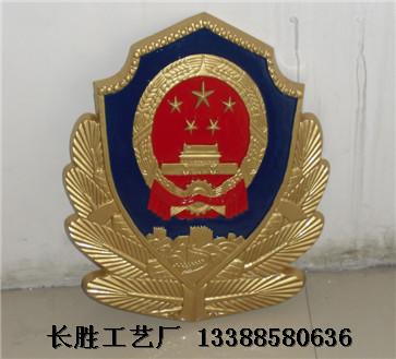 银川铝合金徽章