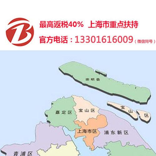 上海崇明注册