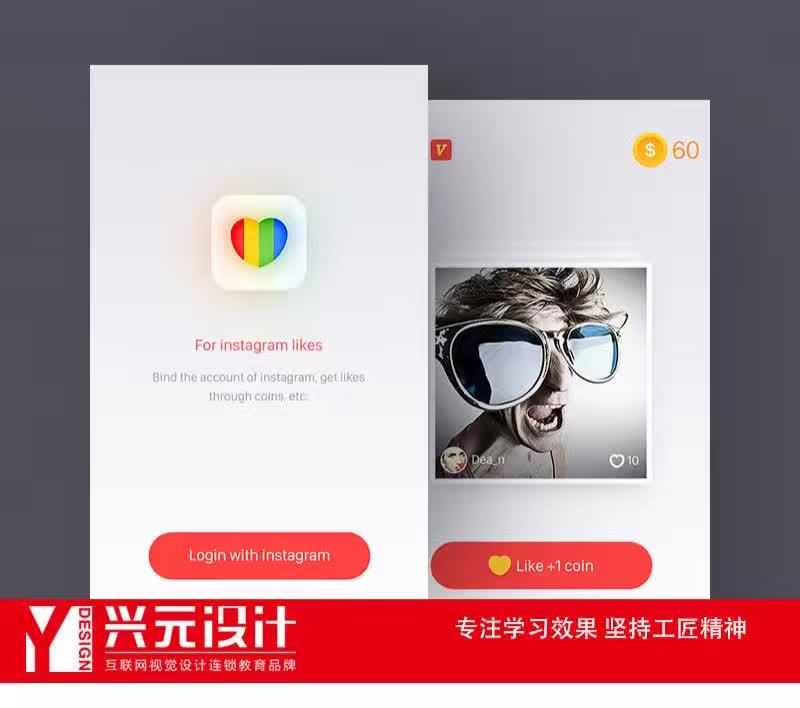 靖江UI设计培训