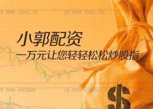 太原股票配资