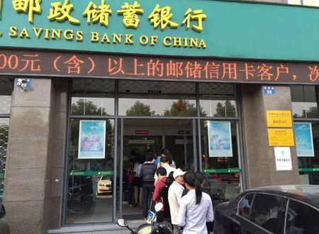 银行为什么没