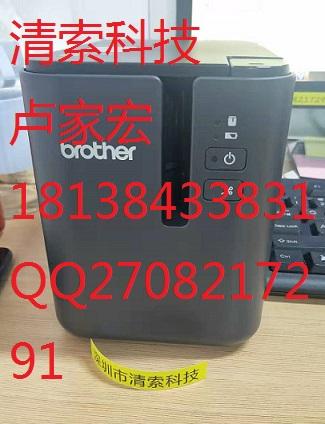 兄弟PT-9700替