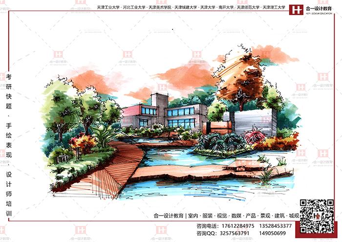 天津大学景观设计考