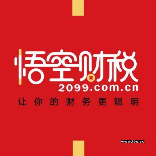 广州注销公司