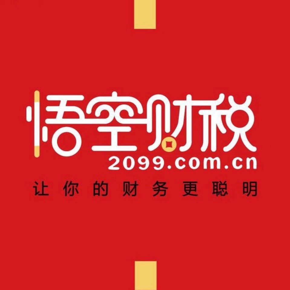 广州公司企业