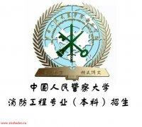 河北自考本科中国人
