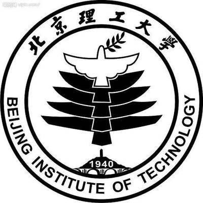 北京理工大学自考会