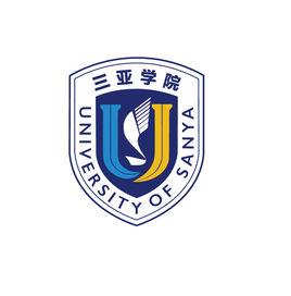 广州大学携手三亚学