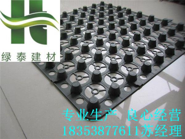 贵州排水板)凸高H1