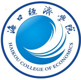 海口经济学