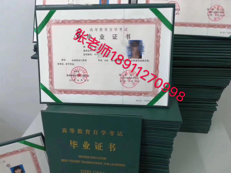 广州大学自考