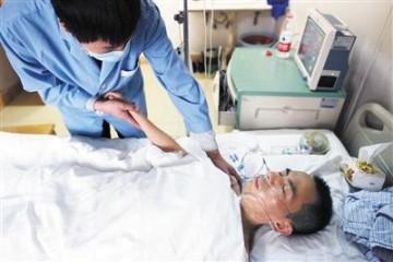 太原医院护工