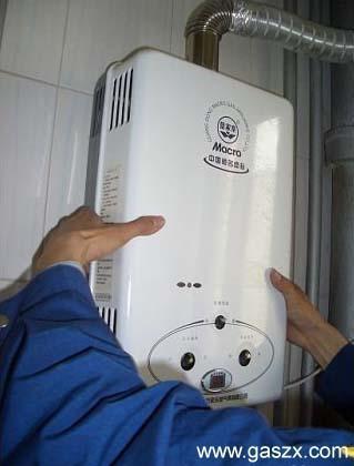 郑州万宝热水器