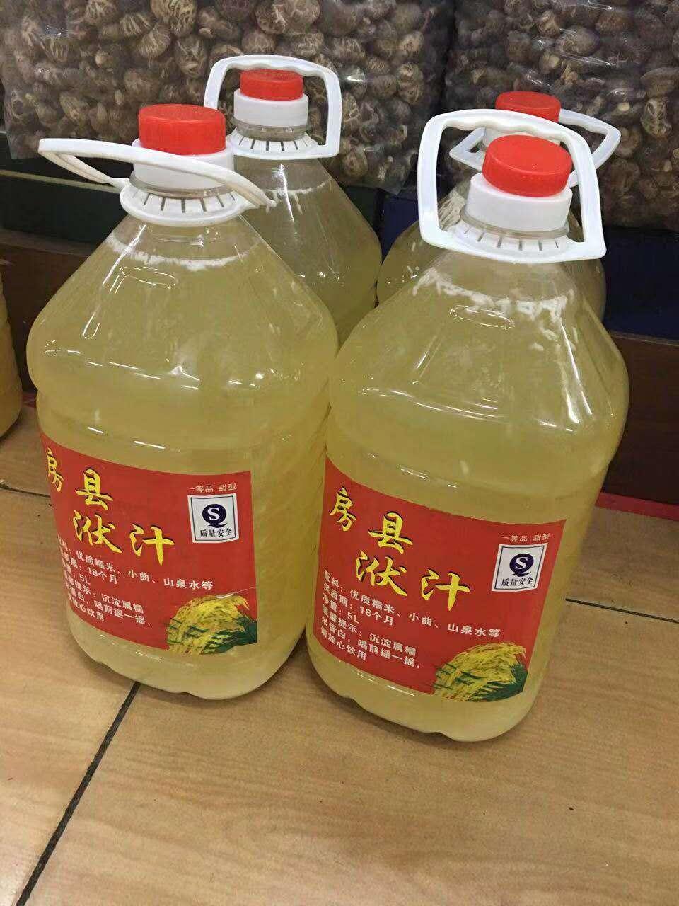 房县黄酒10斤装十堰黄