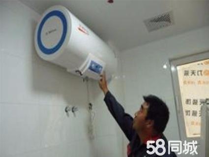 郑州神州热水器