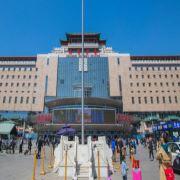 北京和北京