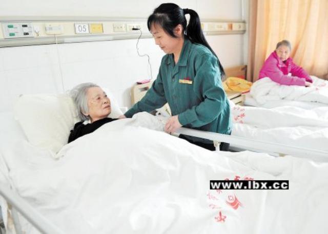四维医院护工