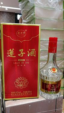 2020白酒莲子酒酒