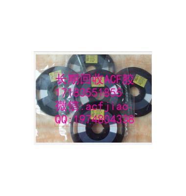 深圳回收ACF CP1733