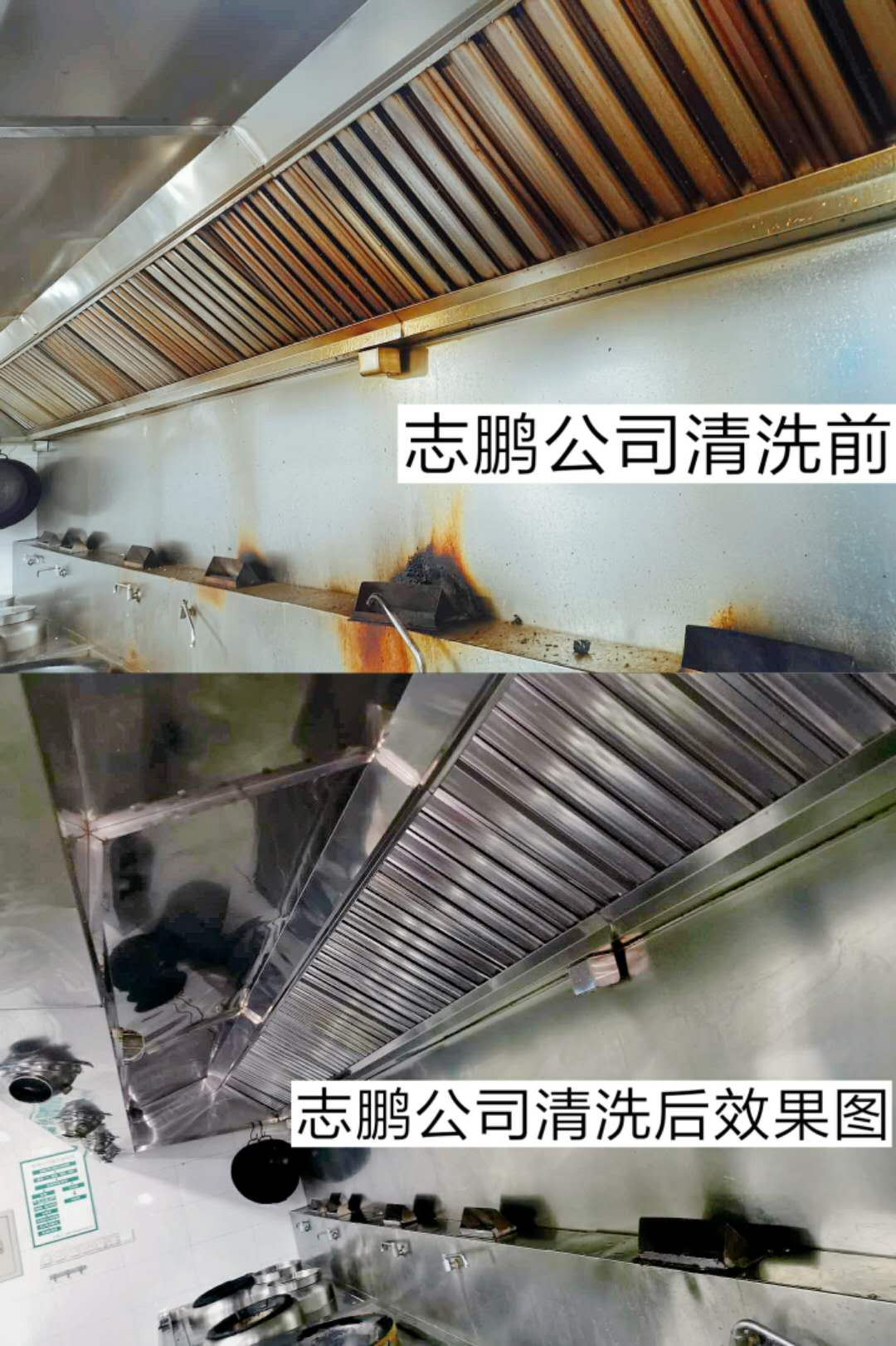 上海市家庭油
