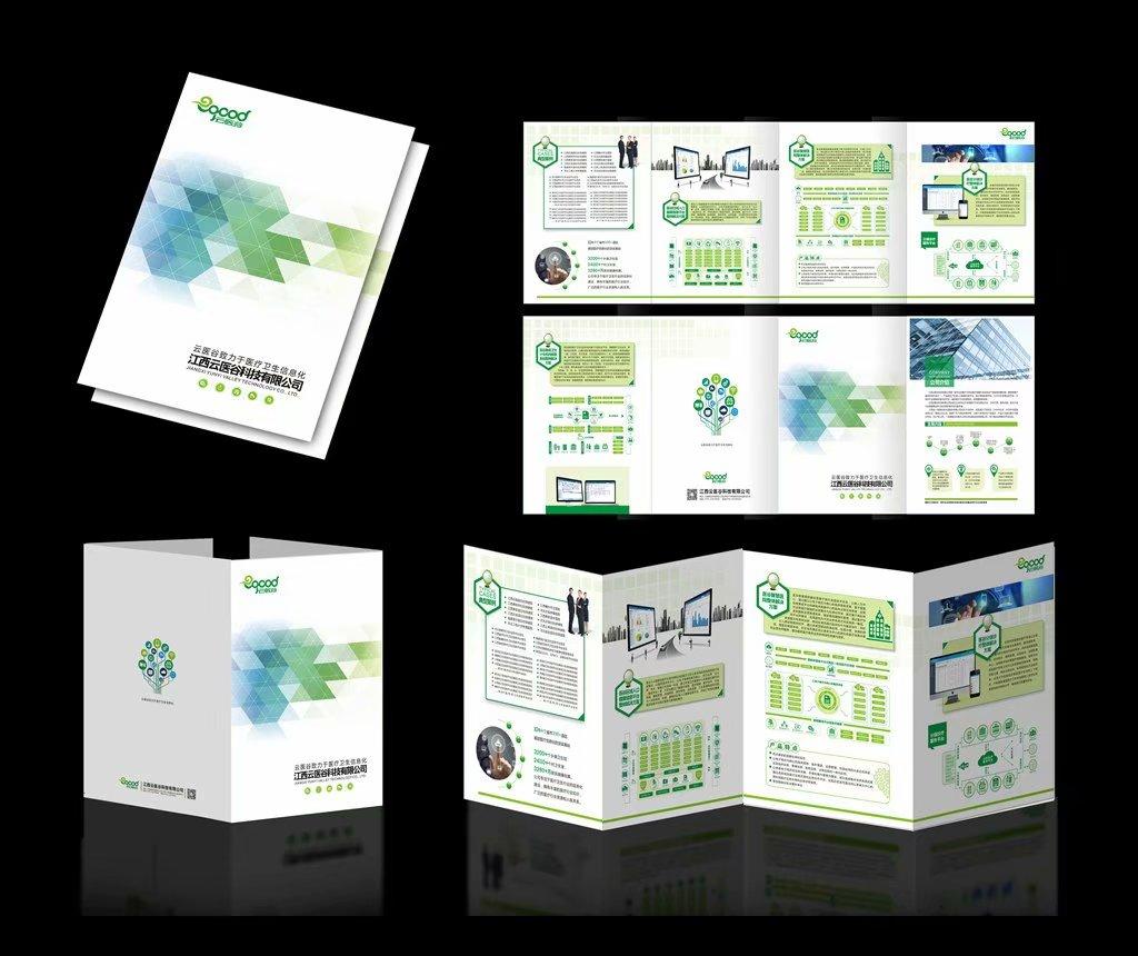 平面设计 商标设计
