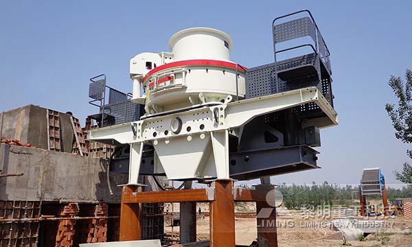 砂石厂购买的制砂机