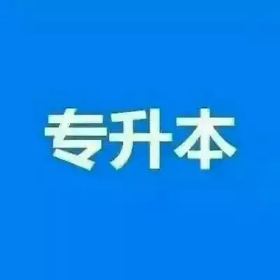 北京交通大