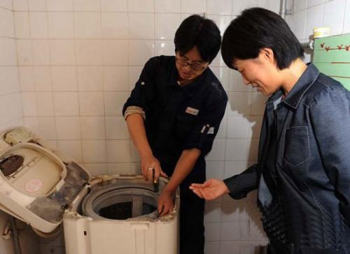 杭州萧山洗衣机维修