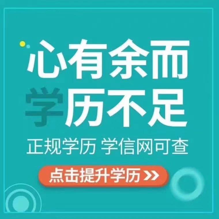 北京开设自考