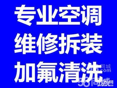 上海浦东区空