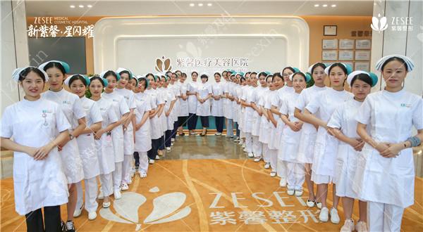 广州紫馨美容医院好吗