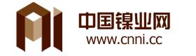 中国镍业网