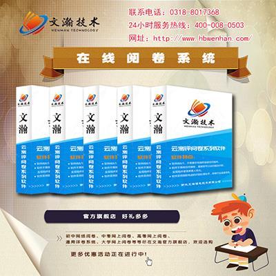 寿阳县计算机网上阅