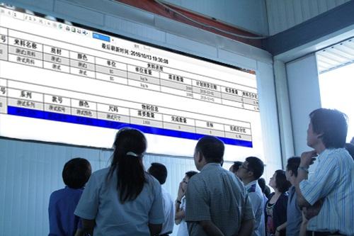 深圳服装rfid生产软件
