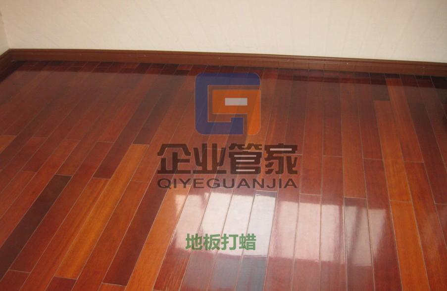 北京地板打蜡,实木地板打蜡,PVC地面打蜡,专业技术,环保药剂