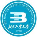 北京工业大学 211