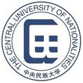 中央民族大学 211,985