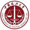 中国政法大学211