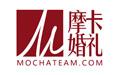 北京摩卡婚礼策划公司