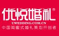 北京婚礼策划|婚庆公司