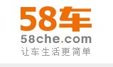 58车北京车市