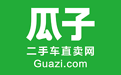北京二手车交易市场
