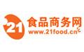 食品商务网-食品招商加盟代理,食品批发行业综合门户网站