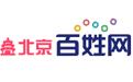 【北京百姓网 - 免费发布信息 - 北京分类信息网